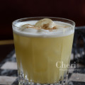 Neptune Sour using Shellback Rum {recipe and photo credit: Mixologist Cheri Loughlin, The Intoxicologist}