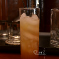 Bring luck to your Friday the 13th with the Lucky 7 cocktail.