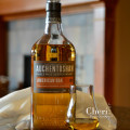 Auchentoshan Single Malt Scotch Whisky American Oak has terrific mouthfeel. Bit of peat in the lingering finish. Candied grapefruit peel. Lush warming flavor such as brown sugar without the sweetness. Hint of peach.