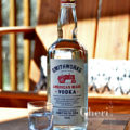Smithworks vodka is clean tasting vodka with great viscosity. Its clean slate flavor is excellent for mixing and ideal for martinis.